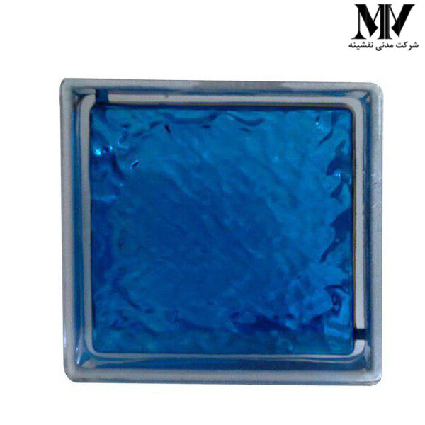 بلوک شیشه ای مدل چکشی آبی کاوه