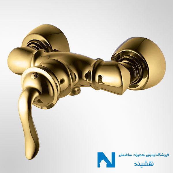 توالت اسپیرال طلایی البرز روز