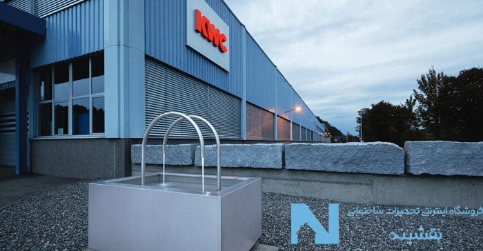 کارخانه شیرآلات بهداشتی و ساختمانی کی دبلیو سی kwc