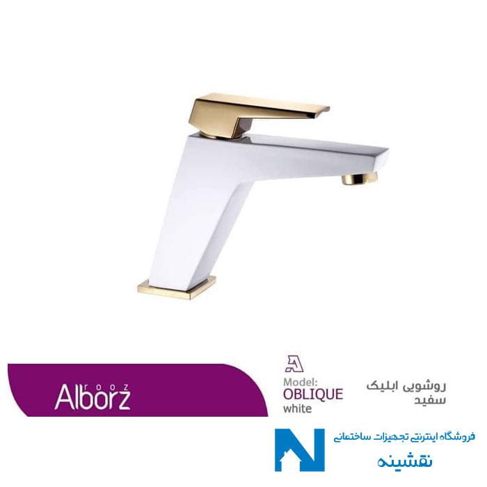 شیر روشویی البرز روز مدل ابلیک سفید طلایی