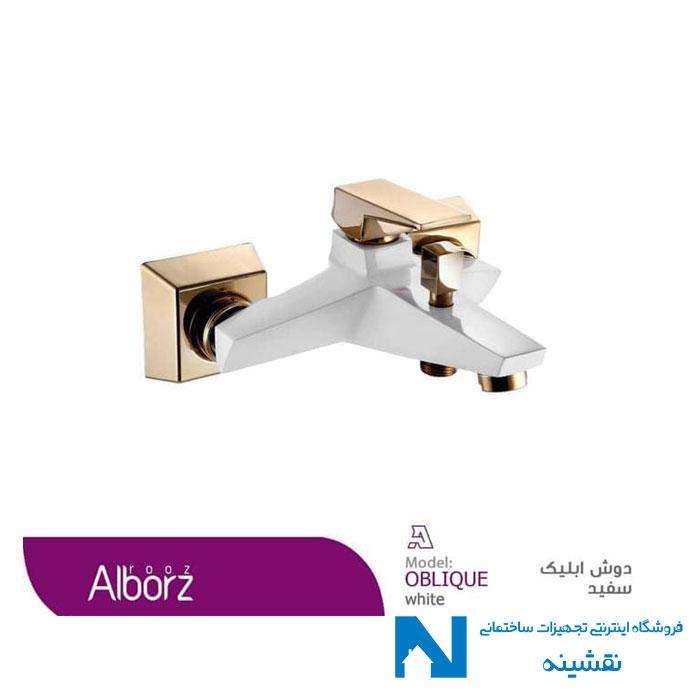 شیر دوش حمام البرز روز مدل ابلیک سفید طلایی