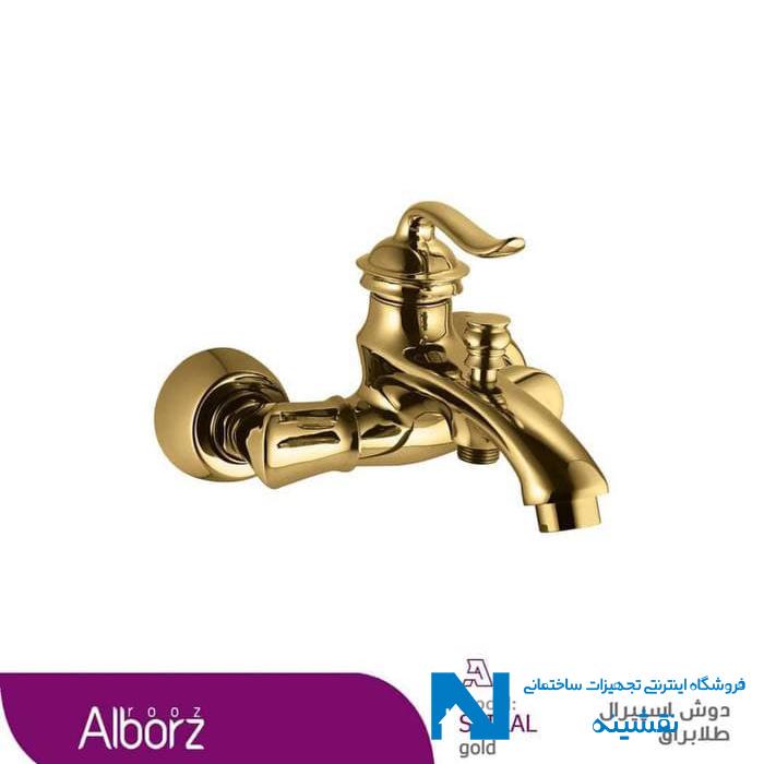 شیر حمام البرز روز مدل اسپیرال طلایی