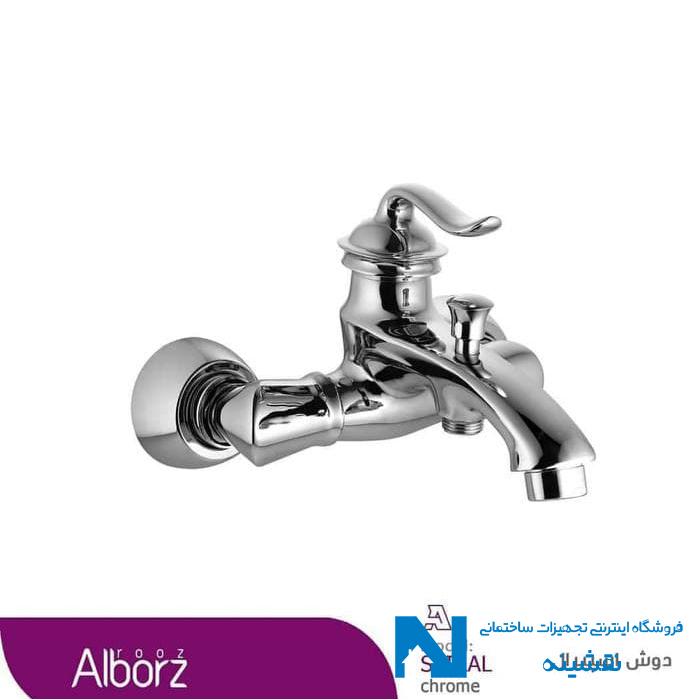 شیر دوش حمام البرز روز مدل اسپیرال کروم