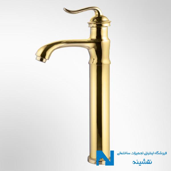 شیر روشویی پایه بلند البرز روز مدل اسپیرال رنگ طلایی