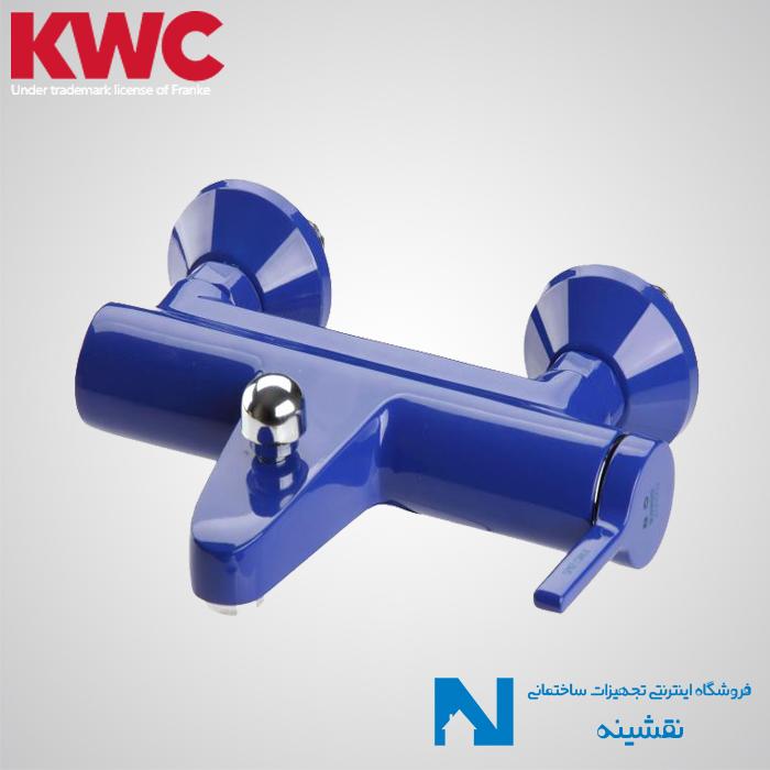 شیر حمام kwc مدل آوا آبی
