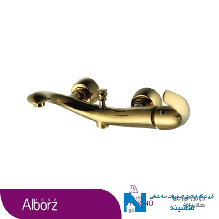 شیر حمام البرز روز مدل تورینو طلایی