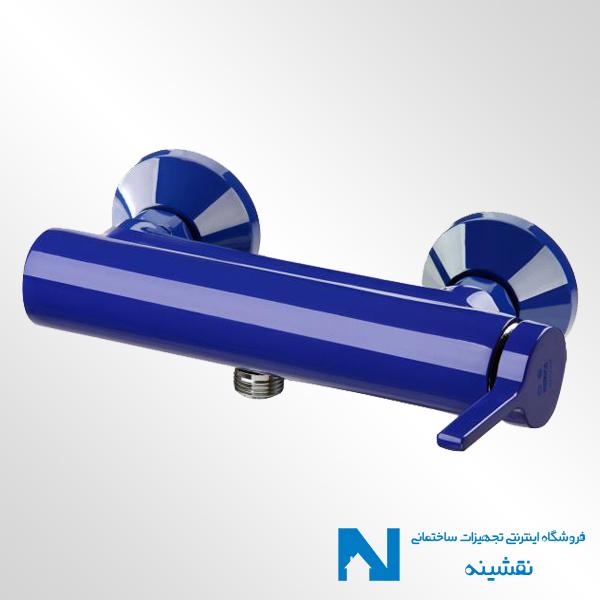 شیر توالت kwc مدل آوا رنگ آبی