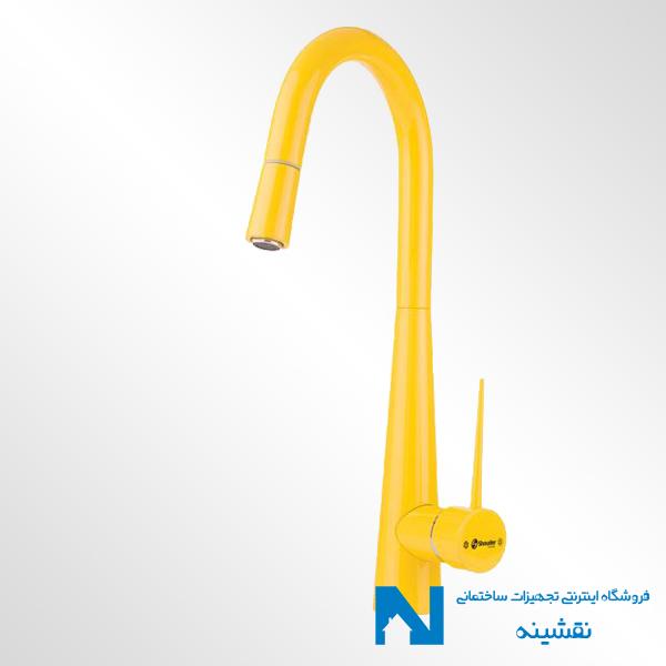 شیر ظرفشویی شاوری شودر مدل ایتن زرد