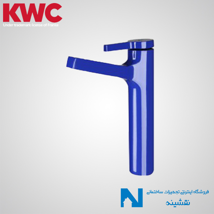 شیر روشویی پایه بلند kwc مدل آوا آبی