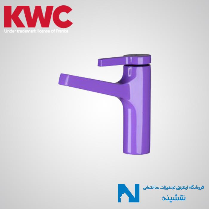 شیر روشویی پایه کوتاه kwc مدل آوا بنفش