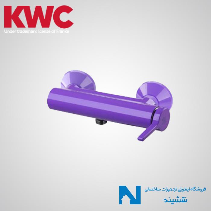 شیر توالت کارتریجی kwc مدل آوا بنفش
