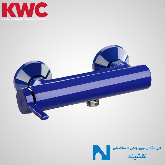 شیر توالت kwc مدل آوا آبی