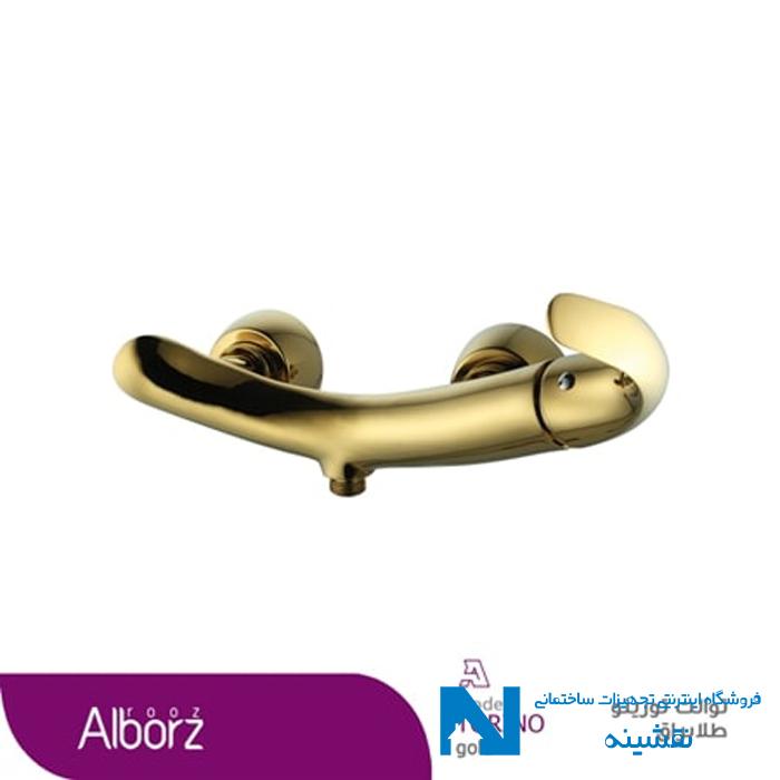 شیر توالت البرز روز مدل تورینو طلایی