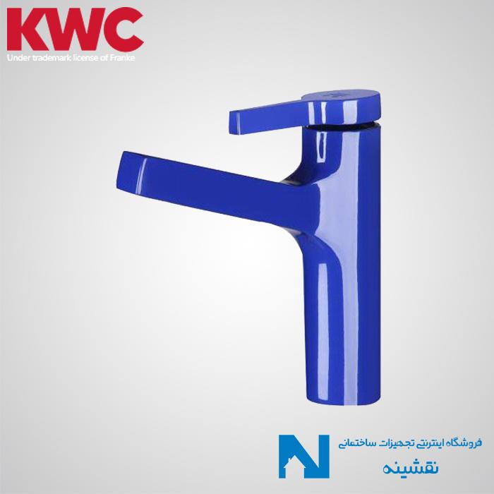 شیر روشویی پایه کوتاه kwc مدل آوا آبی
