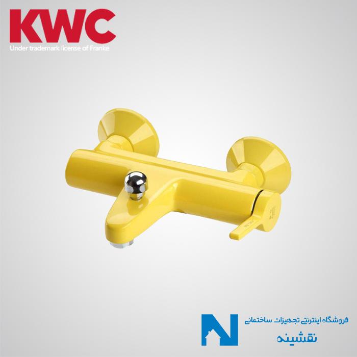 شیر حمام kwc مدل آوا زرد