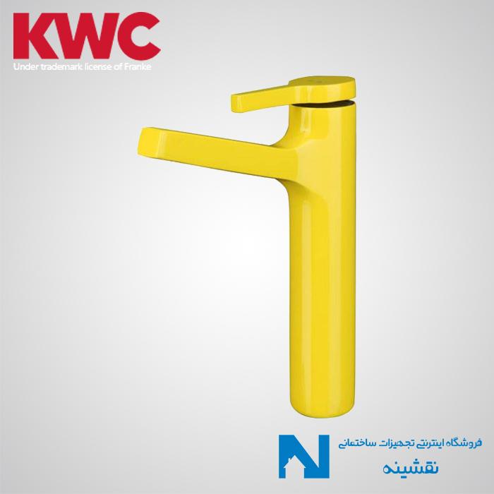 شیر روشویی پایه بلند kwc آوا زرد