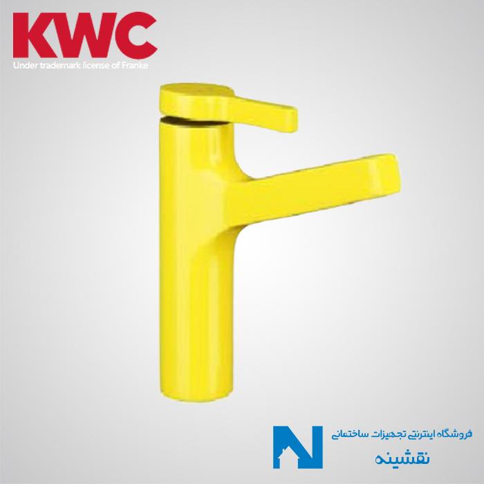 شیر روشویی پایه کوتاه kwc مدل آوا زرد