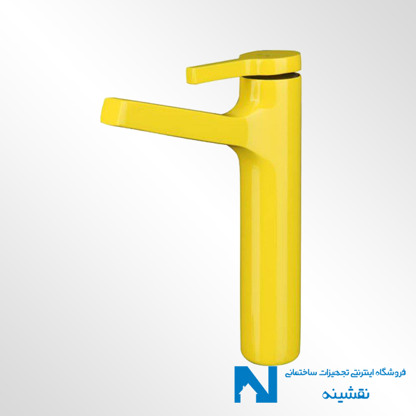 شیر روشویی پایه بلند kwc مدل آوا زرد