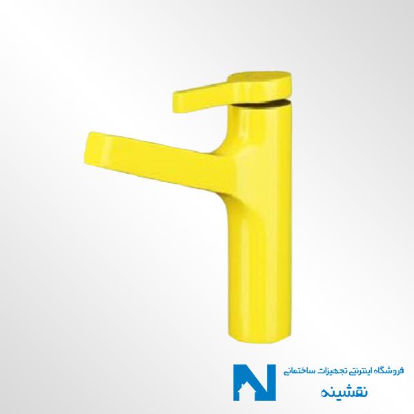 شیر روشویی kwc مدل آوا زرد