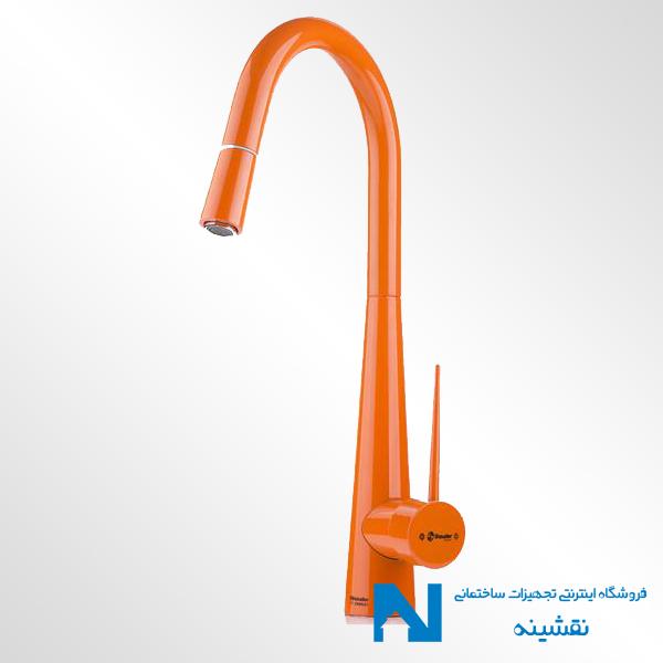 شیر ظرفشویی شاوری شودر مدل ایتن نارنجی