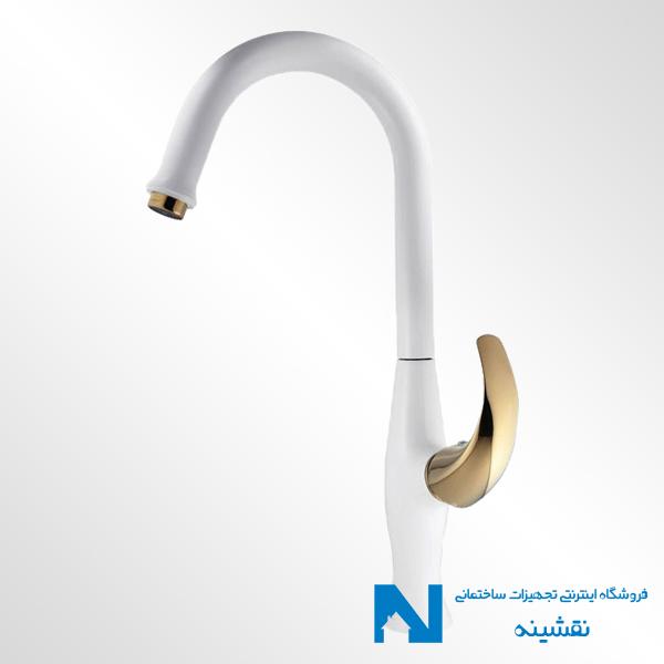 شیر ظرفشویی البرز روز مدل جوکر سفید طلایی